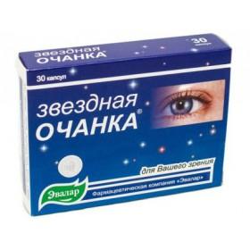 Očanka hvězdná (světlík) 30 tablet