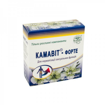 Kamavit forte 40 kapslí