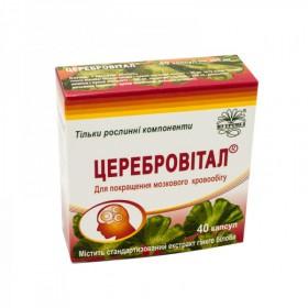 Cerebrovital 40 tablet