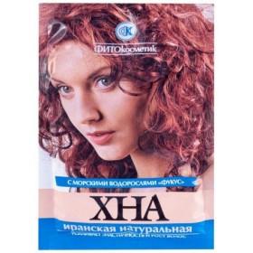 Unkuri Henna - přírodní přípravek s mořskou řasou fucus (podpora pružnosti a růst vlasů) 25 g