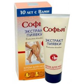 SOFIA - krém s extraktem z pijavek 75 ml