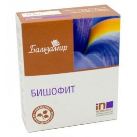 Přírodní Bišofit - sůl do koupele 500 g