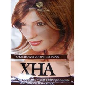 Unkuri Henna přírodní přípravek na vlasy - bezbarvý 25g
