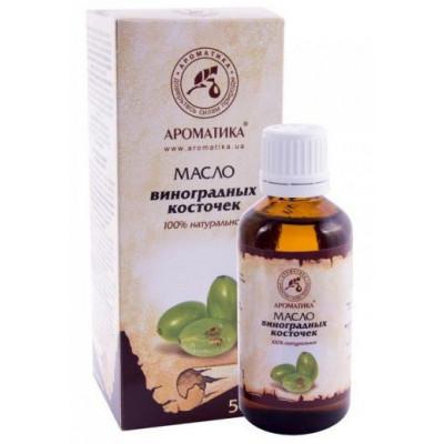 Hroznový kosmetický olej 100% - 50 ml