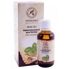 Kosmetický olej z Hroznového vína 100% - 50 ml