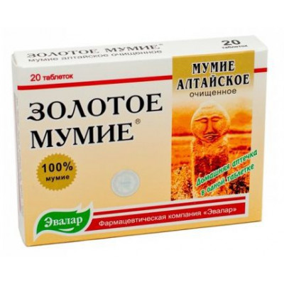 Zlaté MUMIO altajské čisté 0,2 g - 20 tbl.