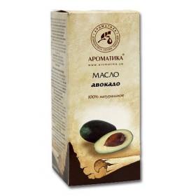 Avokádový kosmetický olej - 20 ml
