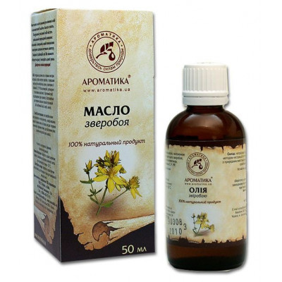 Kosmetický olej z Třezalky 100% - 20 ml