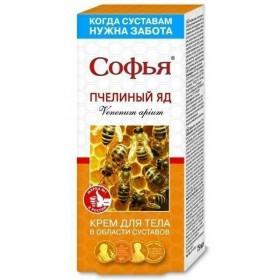 SOFIA  krém s včelím jedem 75 ml