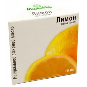 Citron - 100% esenciální olej 10 ml