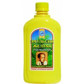 Emulze do koupele ZALMANOVA 250 ml - žlutá - uvolňující