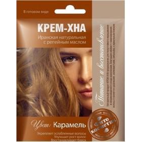 """Krémová henna s lopuchovým olejem """"Karamel"""" 50ml"""