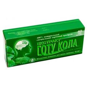 Gotu Kola 40 tablet