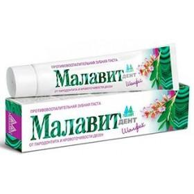 Zubní pasta Malavit - Šalvěj 75 ml