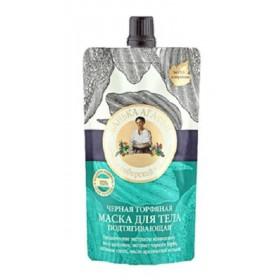 Tělová maska - černá rašelina 100 ml Agafea