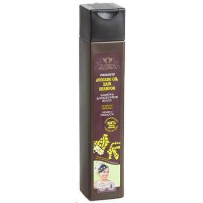 Šampon s avokádovým olejem pro objem vlasů 250 ml Planeta Organica