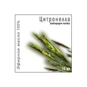Citrónová tráva éterický olej 10 ml Medikomed
