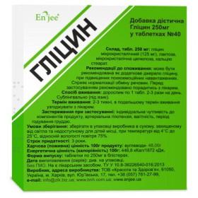 Glycin 40 tablet