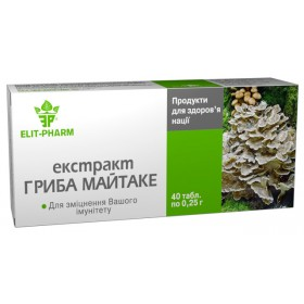 """Extrakt houby Maitake - """"Tancující houby"""" 80 tablet"""