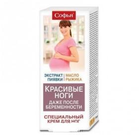 SOFIA - krém s extraktem z pijavek a lničkou 75 ml