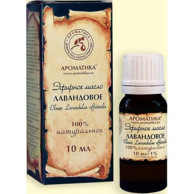 Levandule - éterický olej 10 ml Aromatika