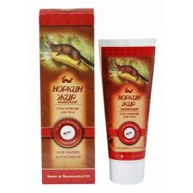 Muravivit gel - mravenčí s norkovým tukem (prohřívací) 70 g