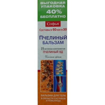 Krém se včelím jedem – Sofia - 125 ml KOROLEV FARM