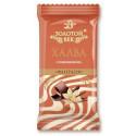 Chalva vanilková fantazie s čokoládou 270 g