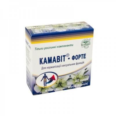 Kamavit forte 30 kapslí