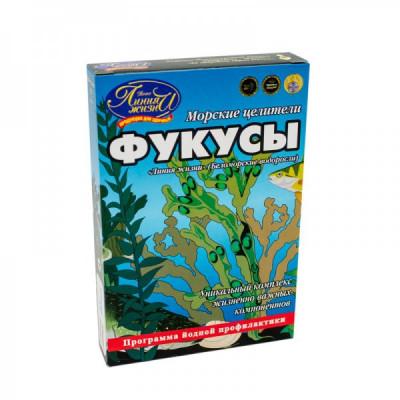 Fucus - kelp - sušená mořská řasa 100 g