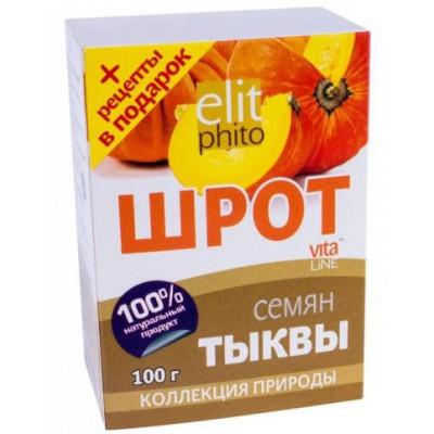 Drť z dýňových semínek 100% - 100g