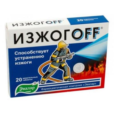Žáhaoff 20 tablet