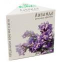 Levandule - éterický olej 10 ml Medikomed
