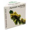 Verbena - 100% esenciální olej 10 ml