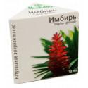 Zázvor - éterický olej 10 ml Medikomed