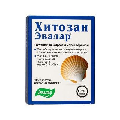 Chitosan - lapač tuku 100 tablet