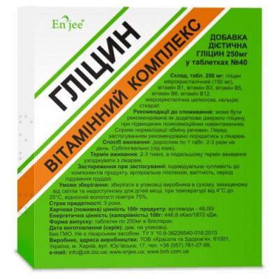 Glycin vitamínový komplex 40 tablet