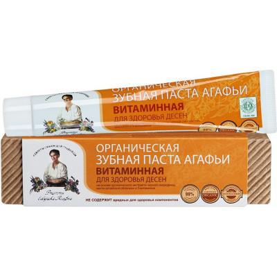 """Organická zubní pasta Vitamínová """"Zdravé dásně"""" 75ml Agáta"""