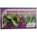 Šišák bajkalský bylinný čaj 20x2 g