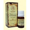 Bazalka - éterický olej 5 ml Aromatika