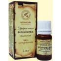 Šalvěj muškátová  - 100% esenciální olej 10 ml