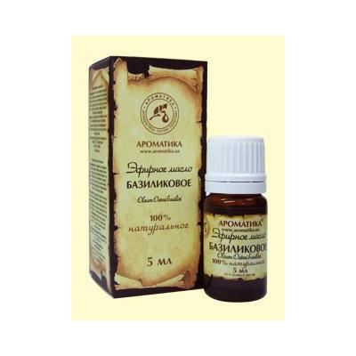 Citron - éterický olej 10 ml Aromatika