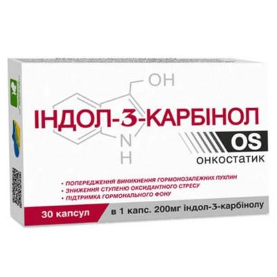 Indol-3-karbinol 60 kapslí