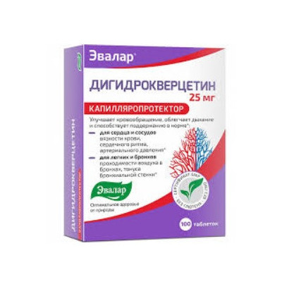Dihydrokvercetin 20 tablet