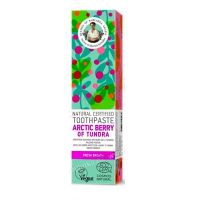 Přírodní zubní pasta pro svěží dech s přídavkem bobulí...
